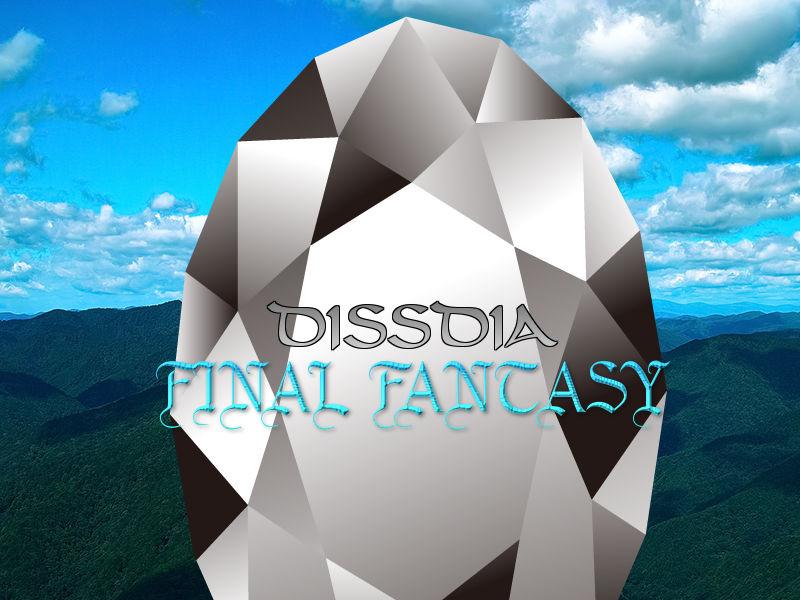 ディシディアファイナルファンタジー(PSP)感想・レビュー