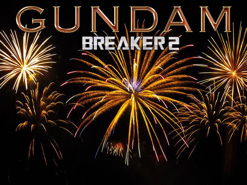 ガンダムブレイカー2(PSVita)感想・レビュー