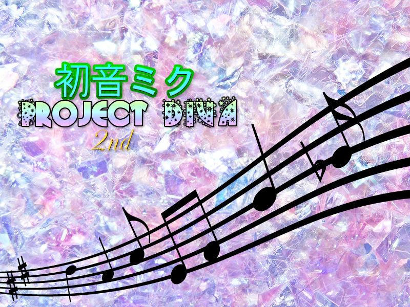 初音ミクProjectDIVA2nd(PSP)感想・レビュー