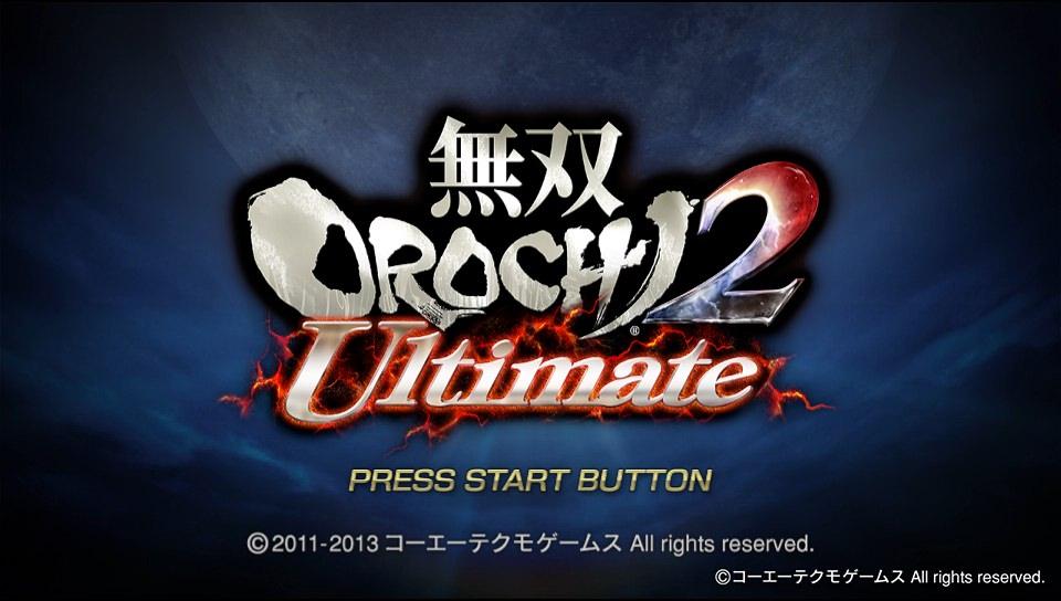 無双OROCHI2Ultimate(PSVita)(PS3)感想・レビュー