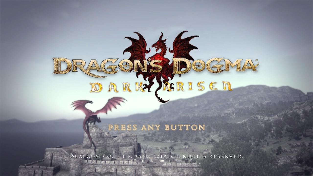 ドラゴンズドグマダークアリズン(PS3)感想・レビュー