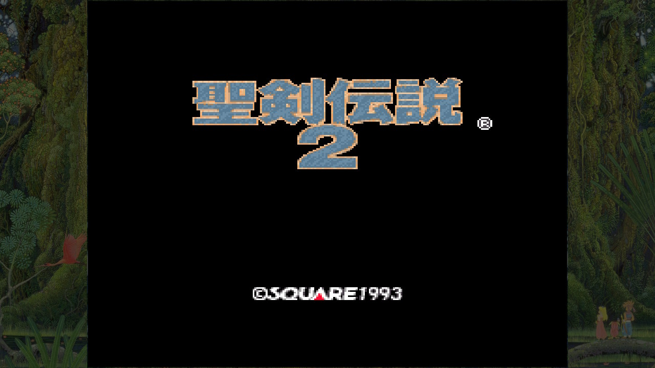 聖剣伝説2(SFC)感想・レビュー