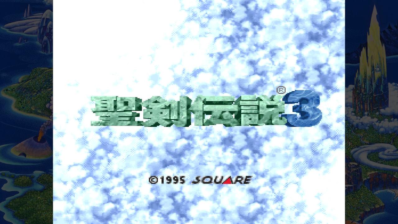 聖剣伝説3(SFC)感想・レビュー