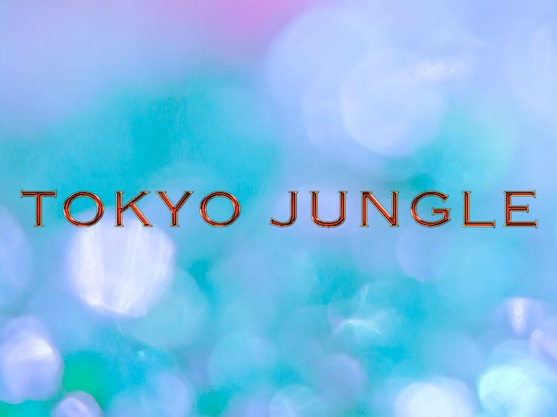 TOKYO JUNGLE(トーキョージャングル)(PS3)感想・レビュー