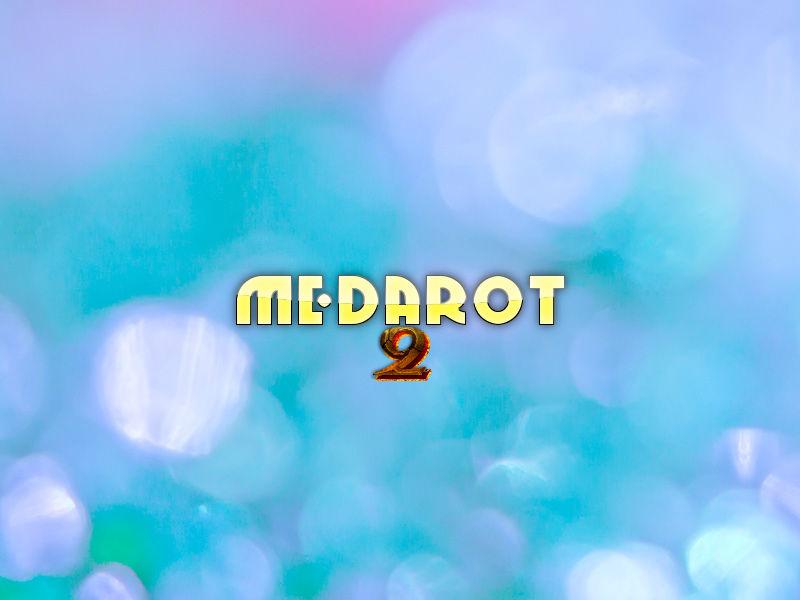 メダロット2(GB)感想・レビュー