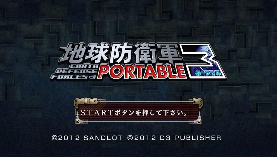 地球防衛軍3(PSVita)(XBOX360)感想・レビュー