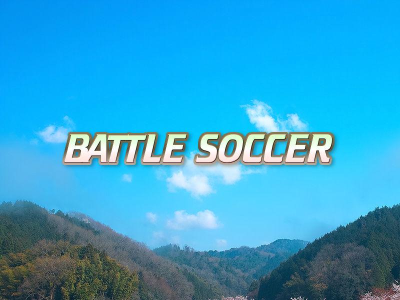 バトルサッカー(SFC)感想・レビュー