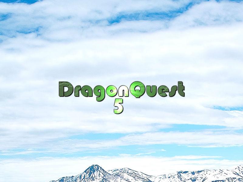 ドラゴンクエスト5(SFC)(PS2)感想・レビュー