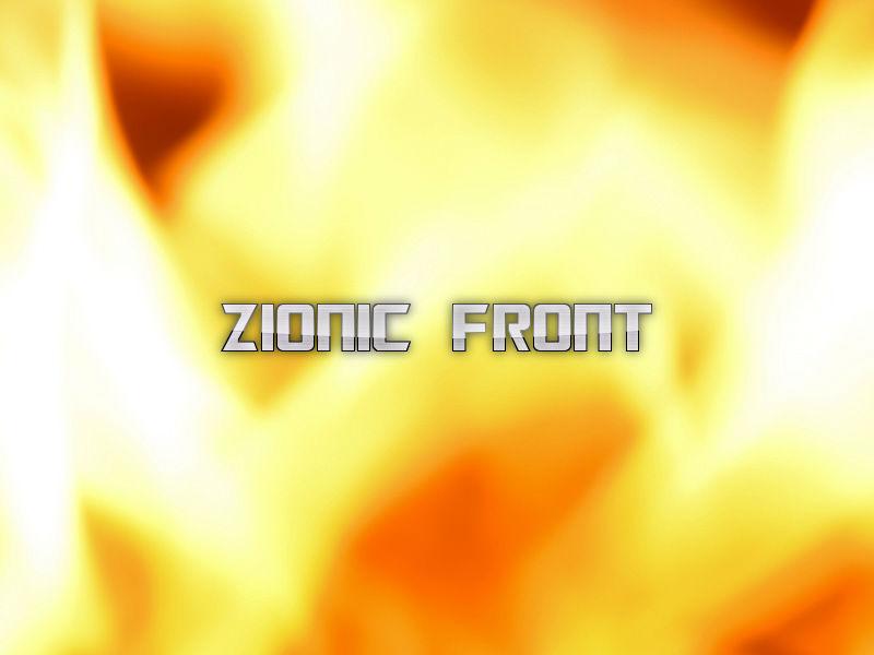 ジオニックフロント(PS2)感想・レビュー
