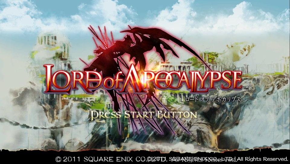 ロードオブアポカリプス(PSVita)(PSP)感想・レビュー