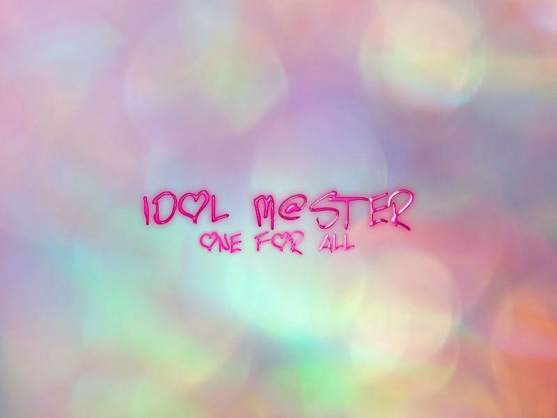アイドルマスターONE FOR ALL(PS3)感想・レビュー