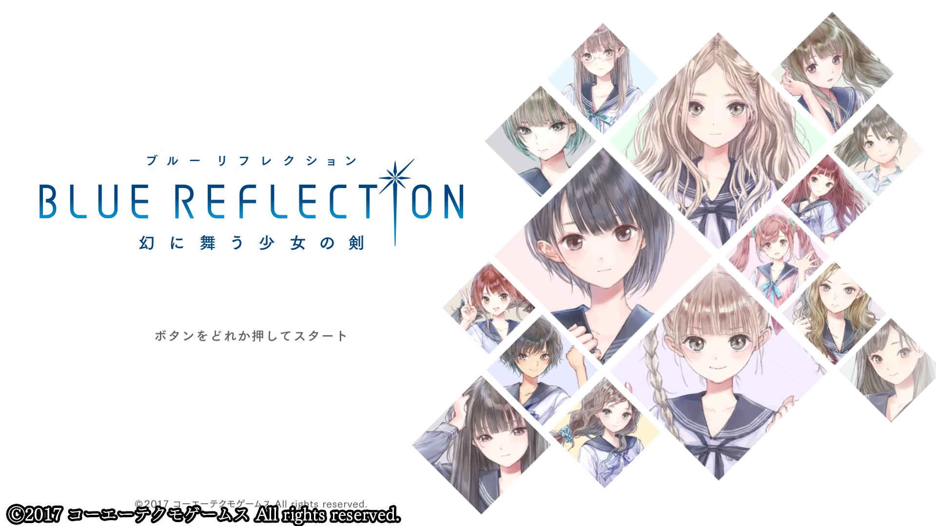 BLUE REFLECTION 幻に舞う少女の剣(PS4)感想・レビュー