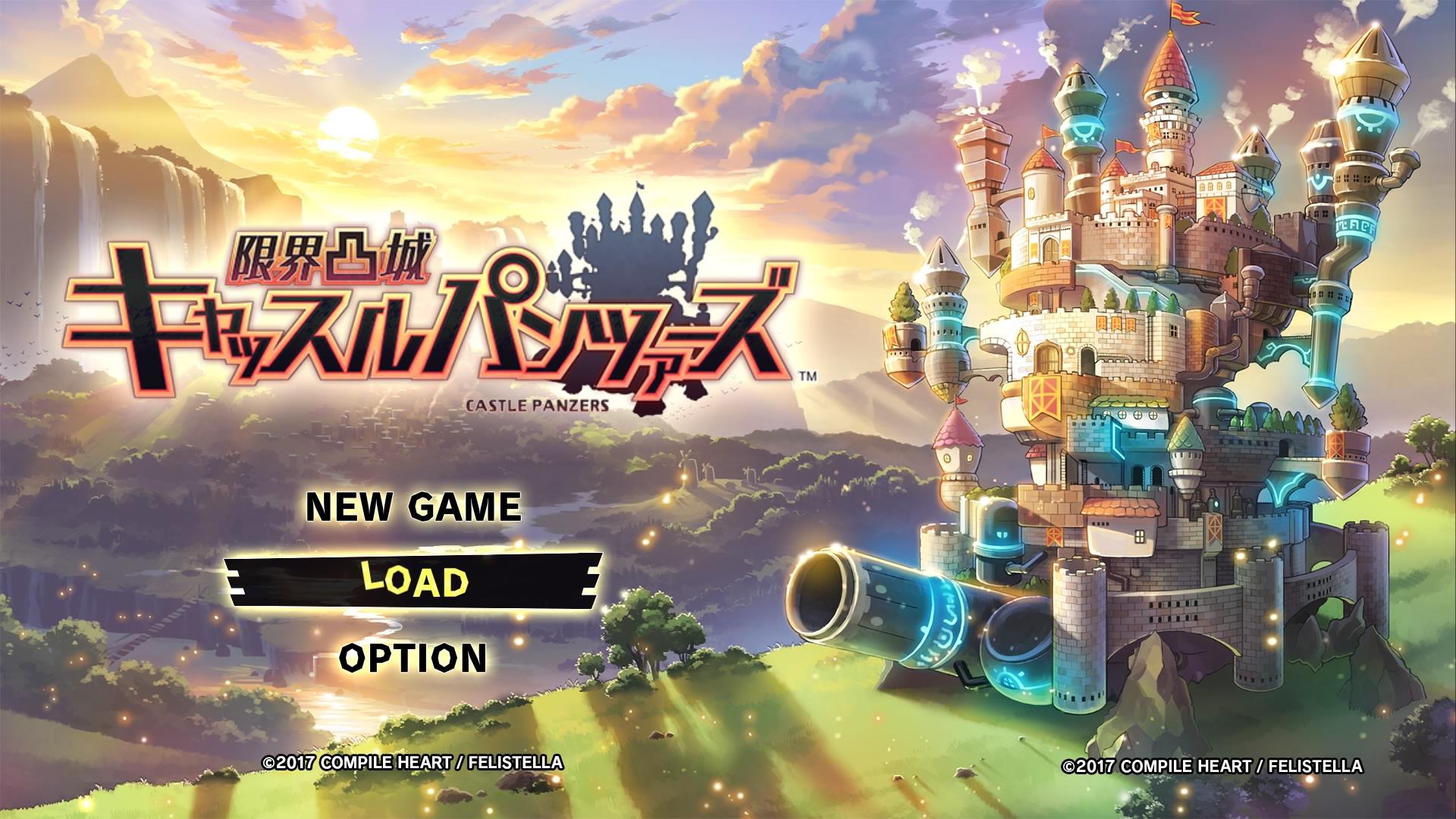 限界凸城キャッスルパンツァーズ(PS4)感想・レビュー ファーストインスピレーション