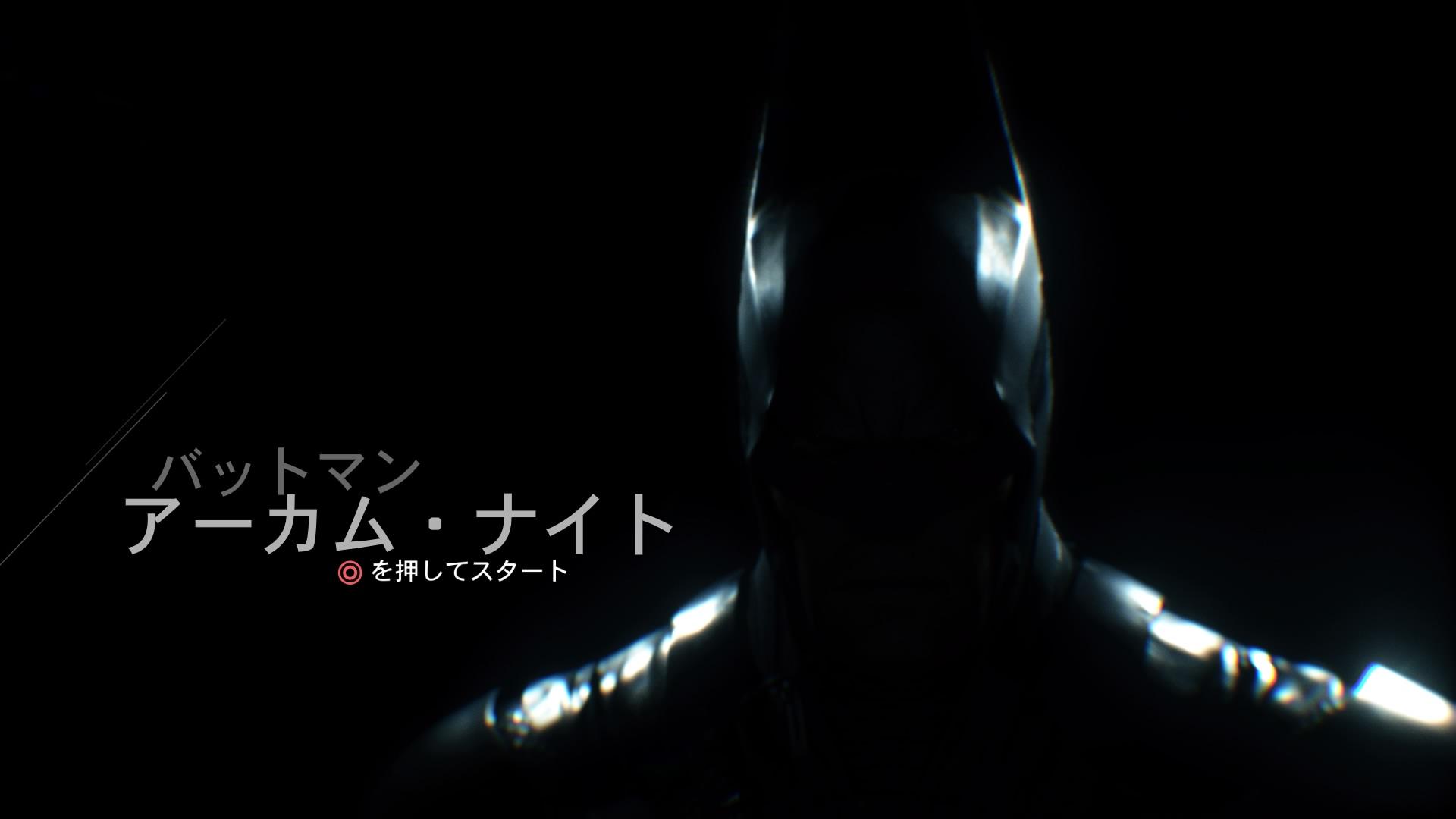 バットマン アーカム・ナイト(PS4)感想・レビュー