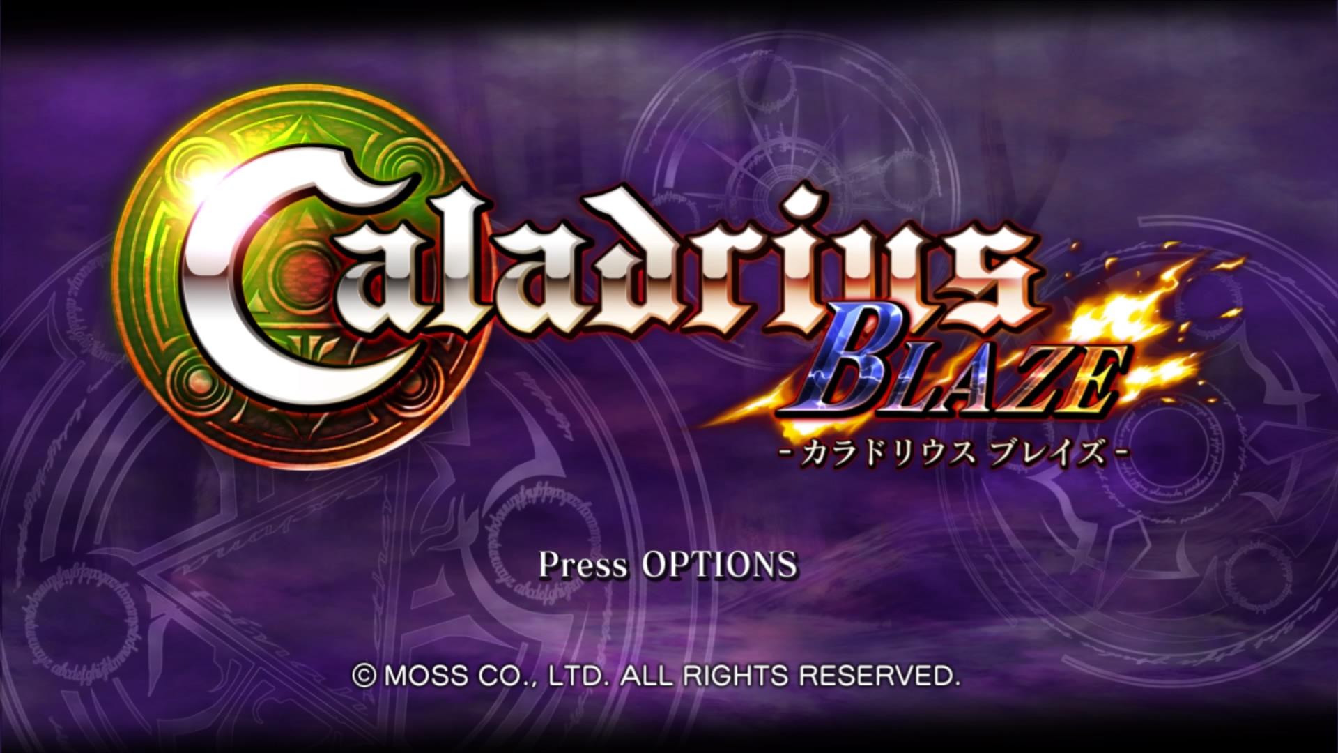カラドリウス ブレイズ(PS3)感想・レビュー