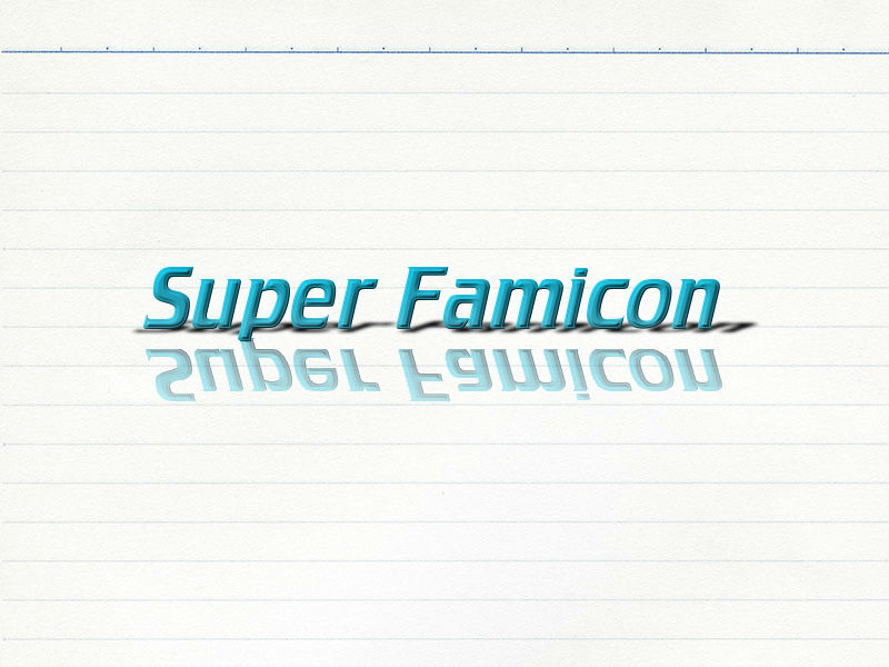 SFC(スーパーファミコン)ソフトレビュー