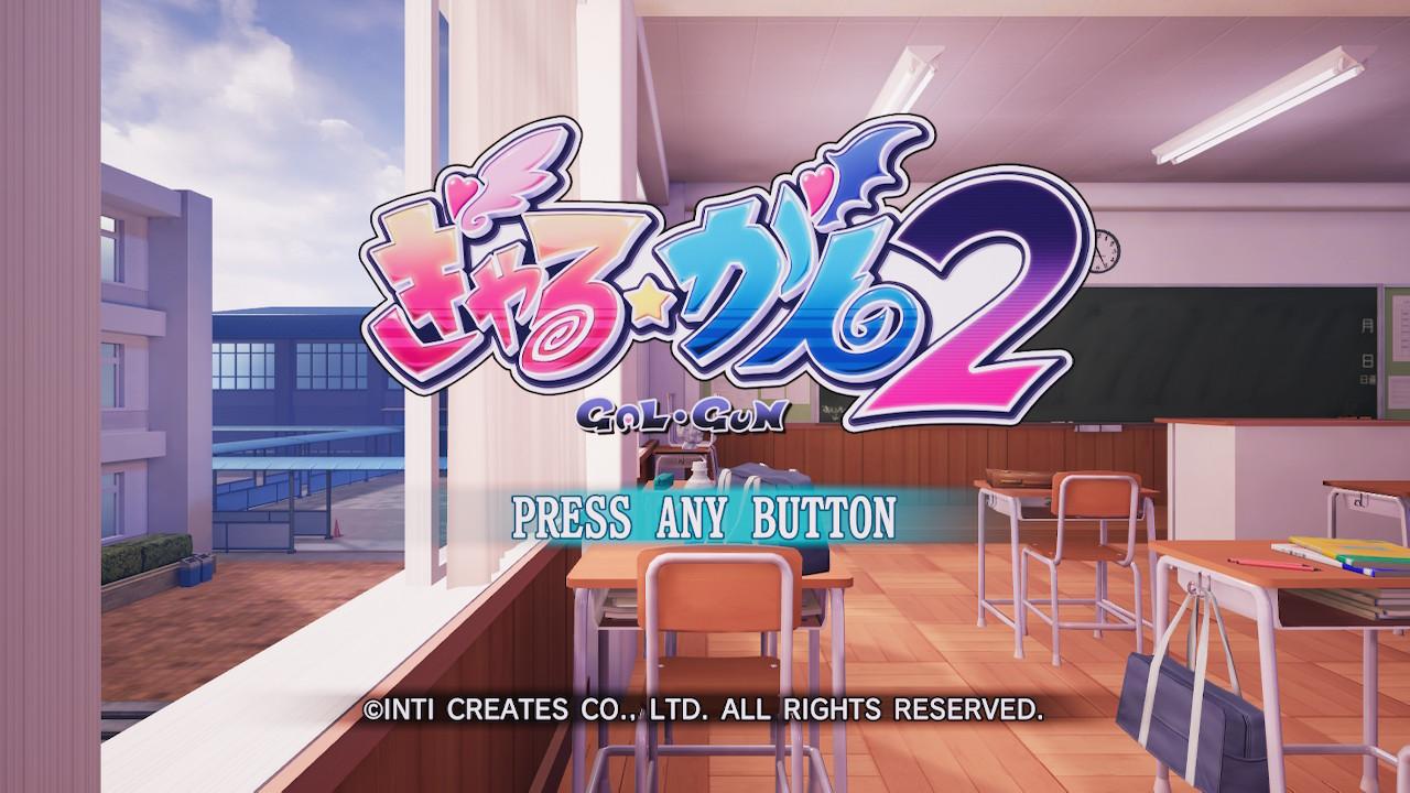 ぎゃる☆がん2(Switch)感想・レビュー