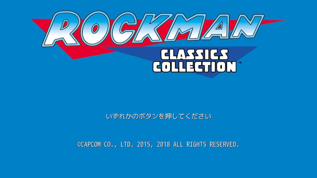 ロックマンクラシックスコレクション(Switch)感想・レビュー
