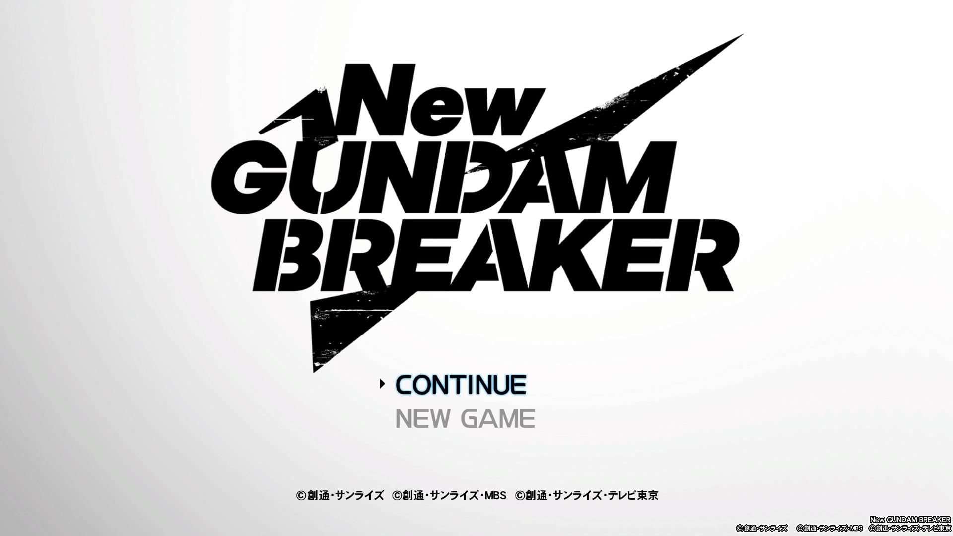 Newガンダムブレイカー(PS4)感想・レビュー