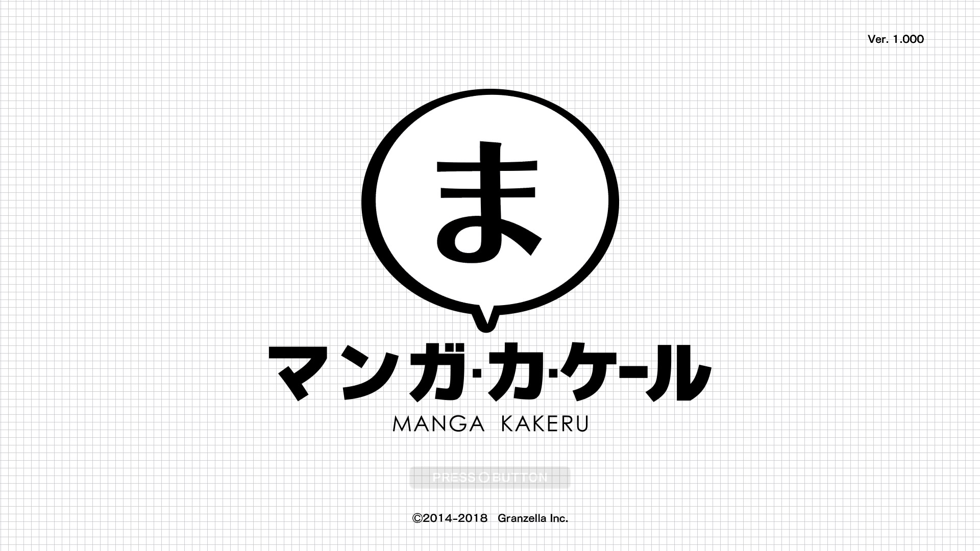 マンガ・カ・ケール(PS4)(PSVita)感想・レビュー