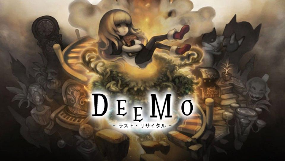 DEEMO~ラストリサイタル~(PSVita)感想・レビュー