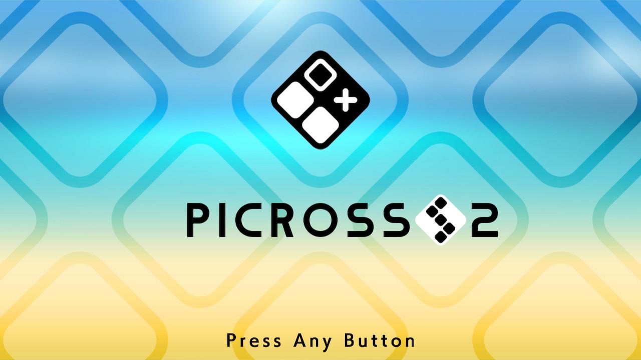 ピクロスS2(Switch)感想・レビュー