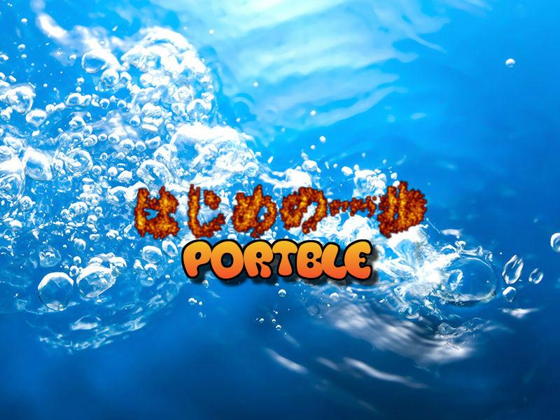 はじめの一歩PORTABLE(PSP)感想・レビュー