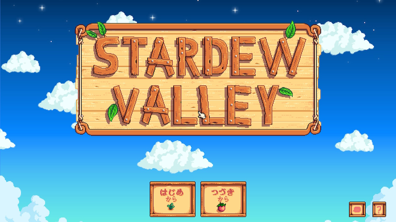 STARDEW VALLEY(Switch)感想・レビュー