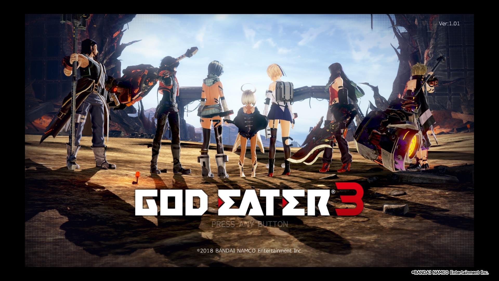 ゴッドイーター3(PS4)感想・レビュー