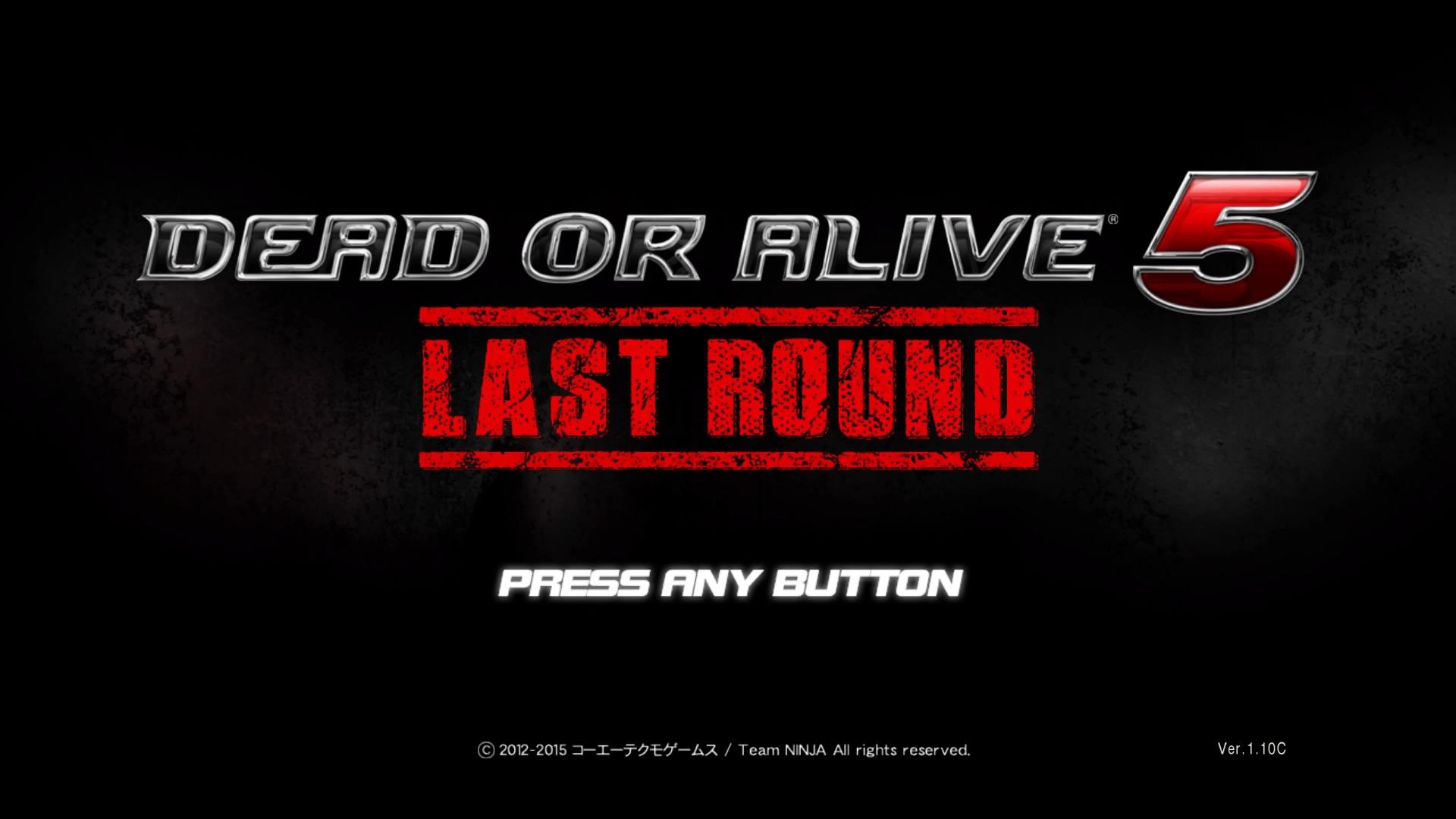 デッドオアアライブ5ラストラウンド(PS3)(PS4)感想・レビュー