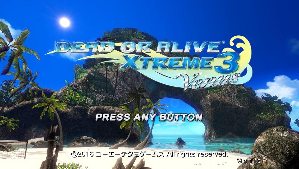DEAD OR ALIVE XTREME3Venus(PSVita)感想・レビュー