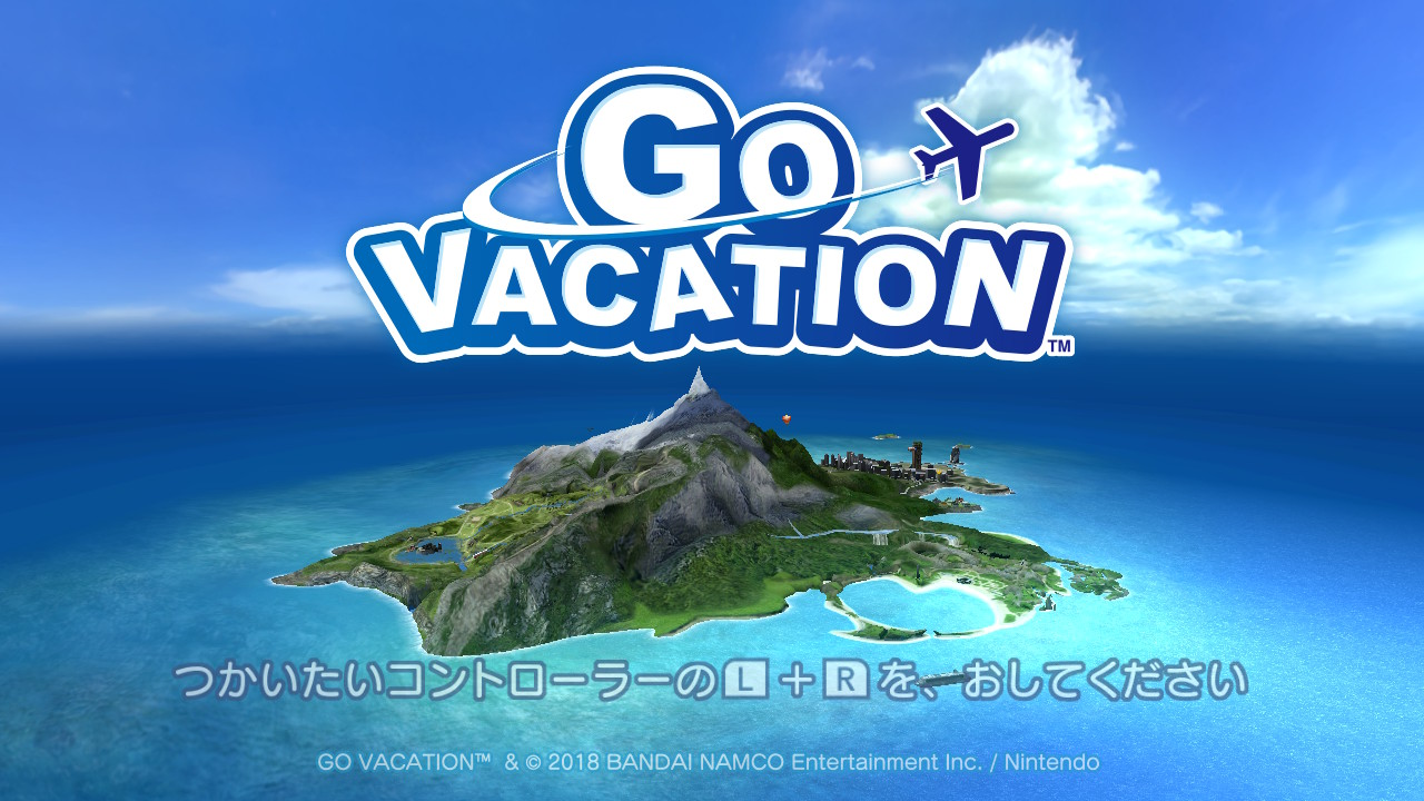 GO VACATION(Switch)感想・レビュー