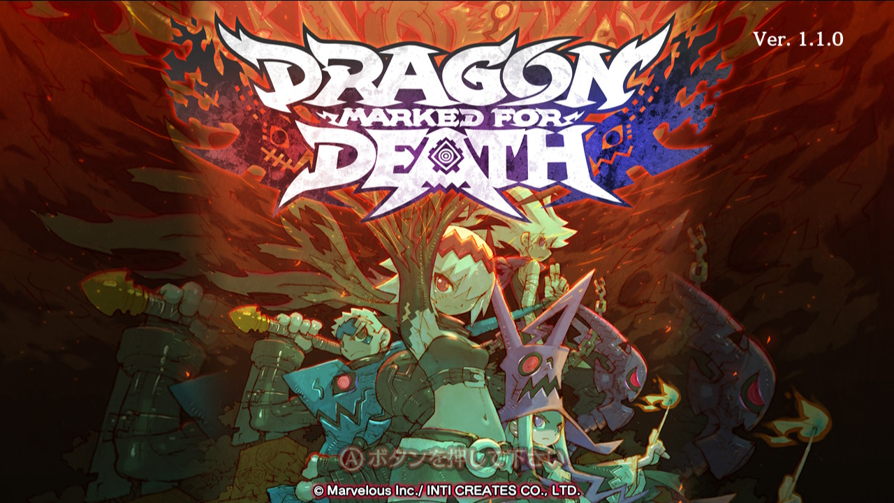 Dragon Marked For Death(Switch)感想・レビュー ファーストインスピレーション