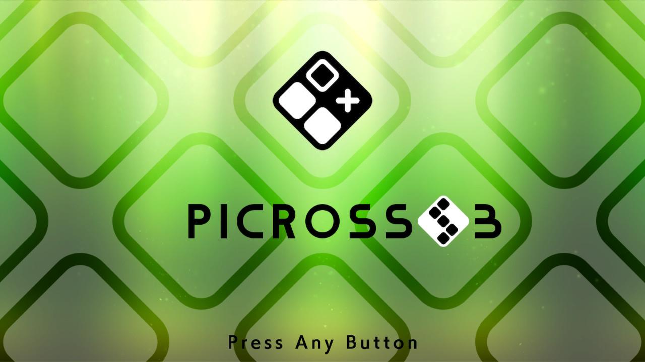 ピクロスS3(Switch)感想・レビュー