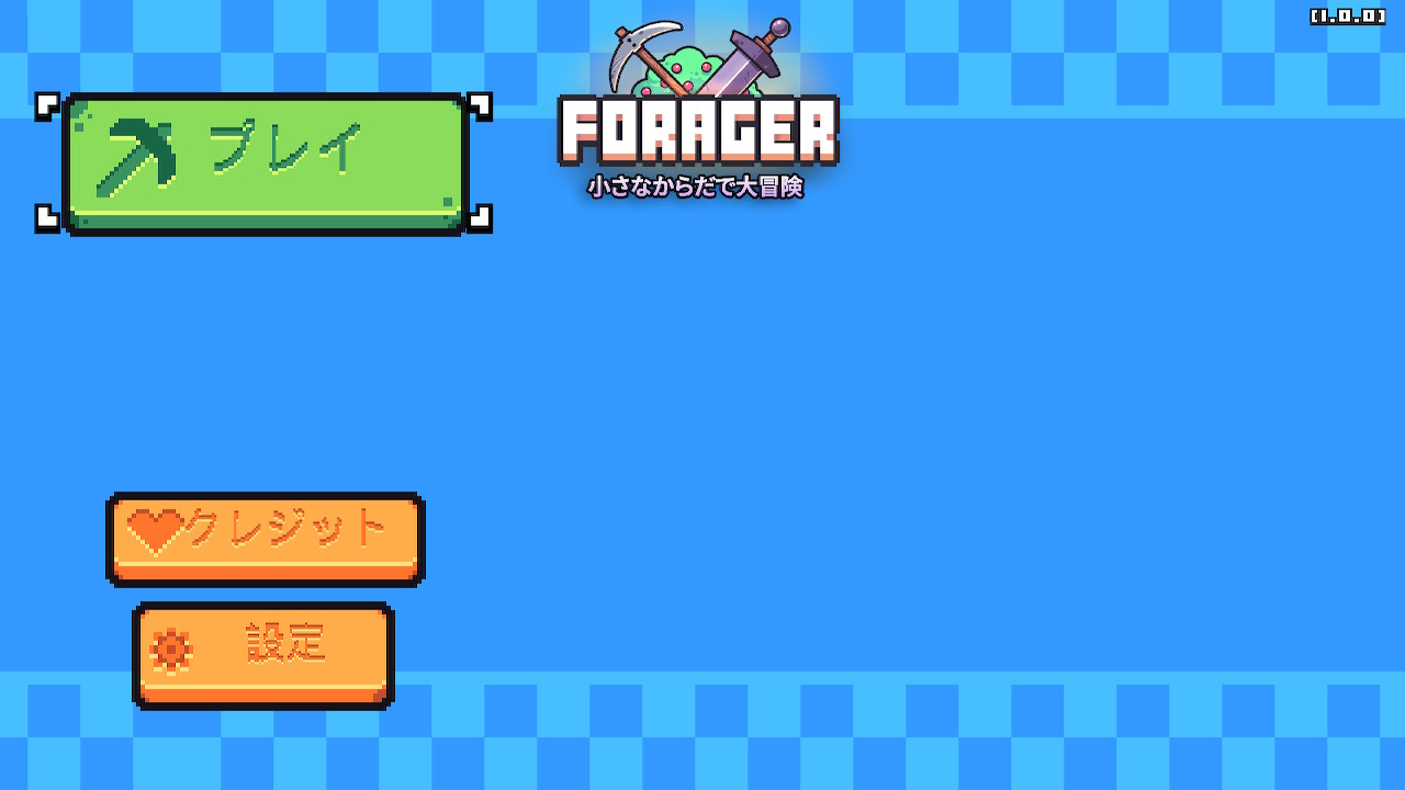 FORAGER(Switch)感想・レビュー