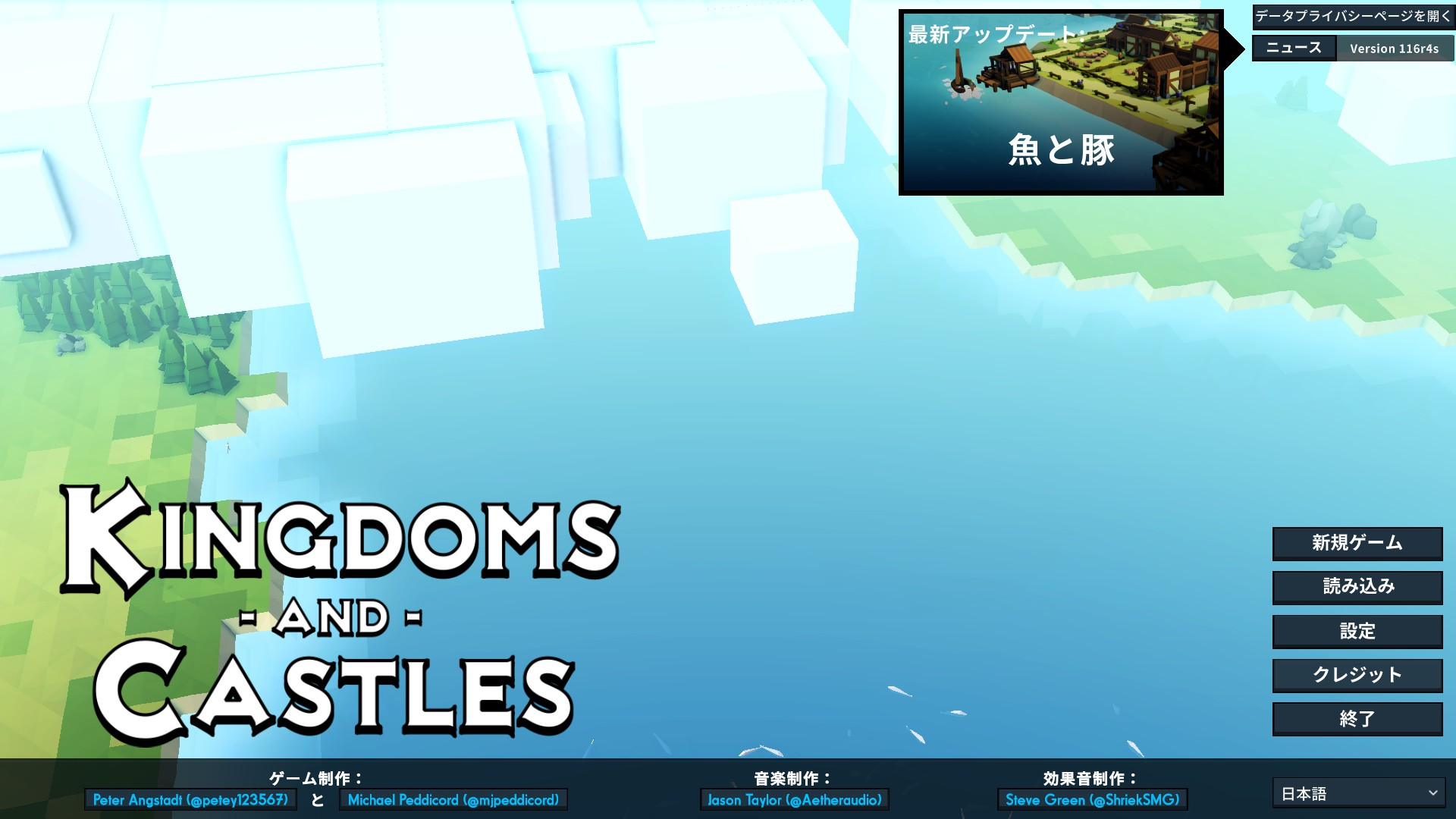 KINGDOMS AND CASTLES(PC)感想・レビュー