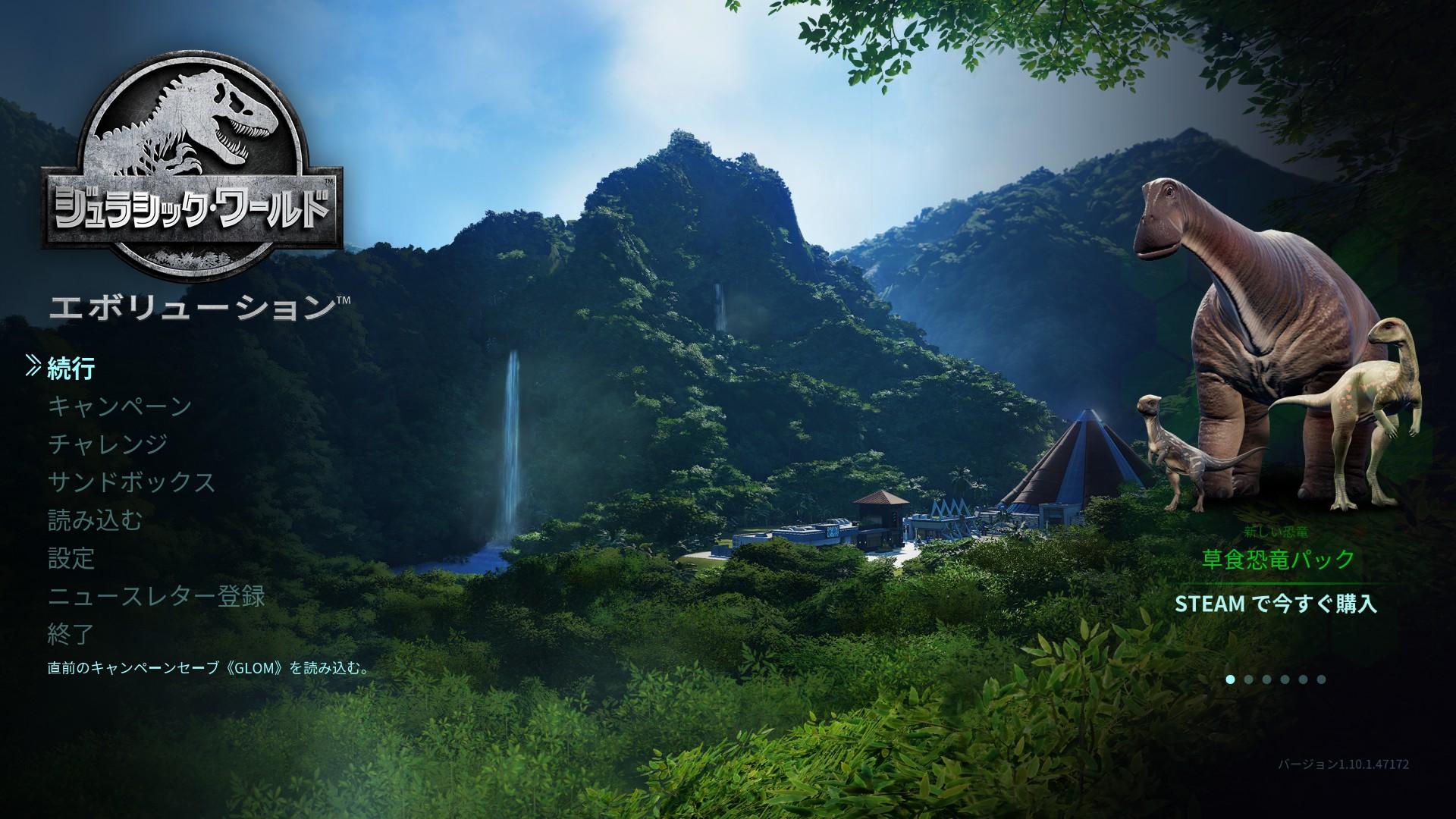 Jurassic Warld Evolution(PC)感想・レビュー