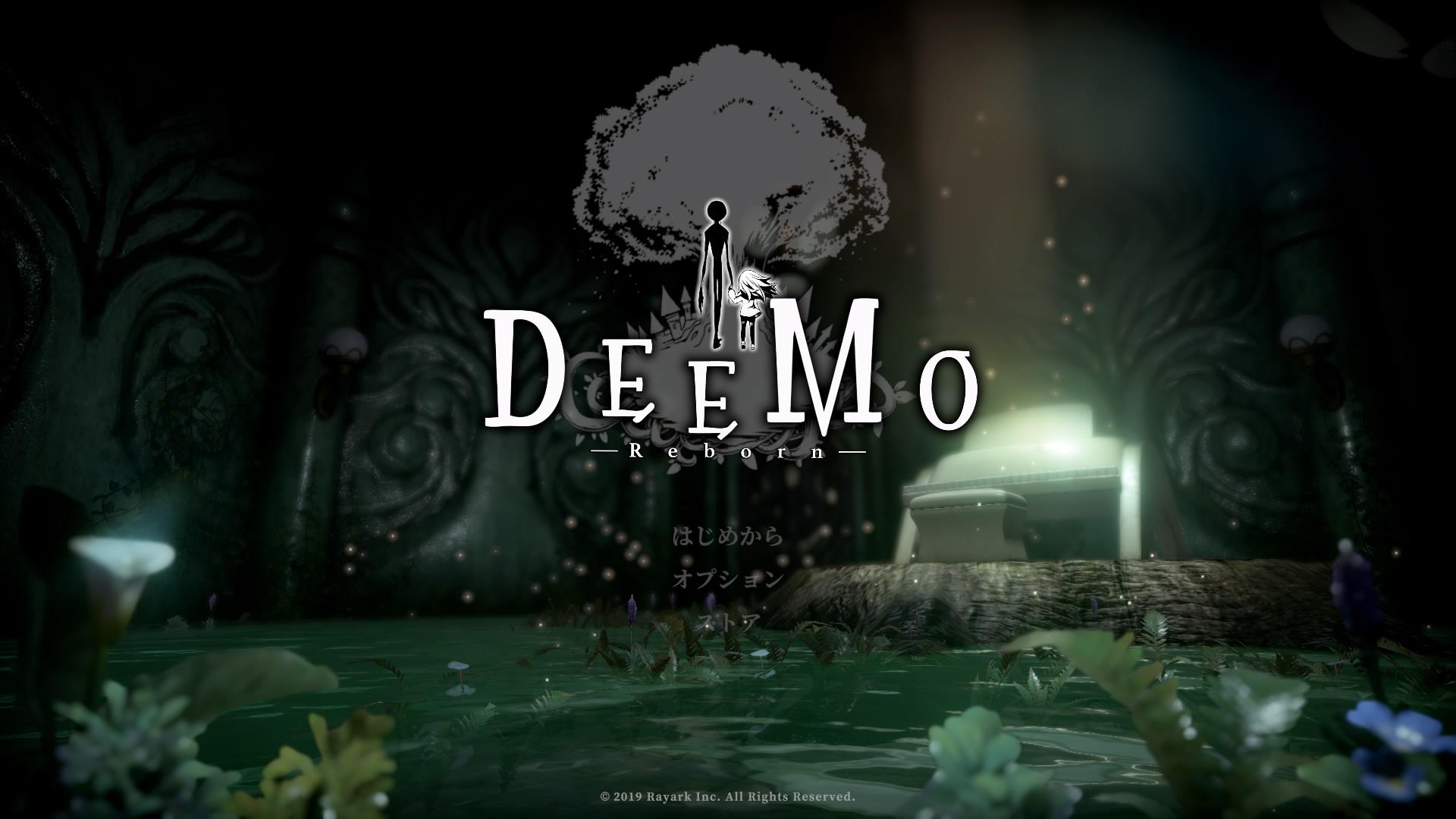 DEEMO REBORN(PS4)感想・レビュー