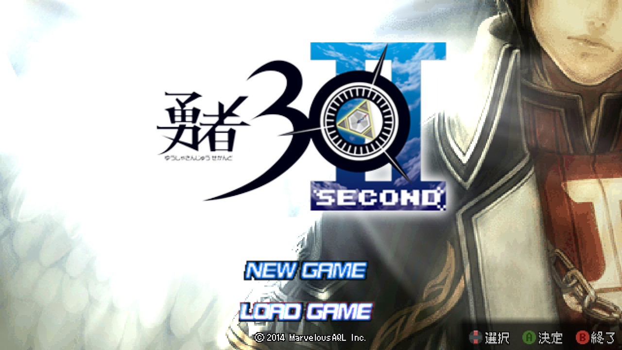 勇者30SECOND(PSP)(PC)感想・レビュー