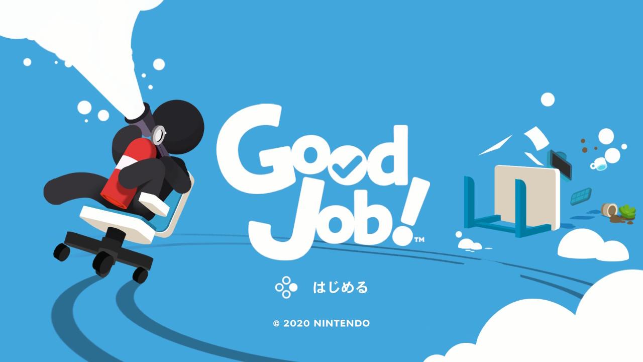 GOOD JOB(Switch)感想・レビュー