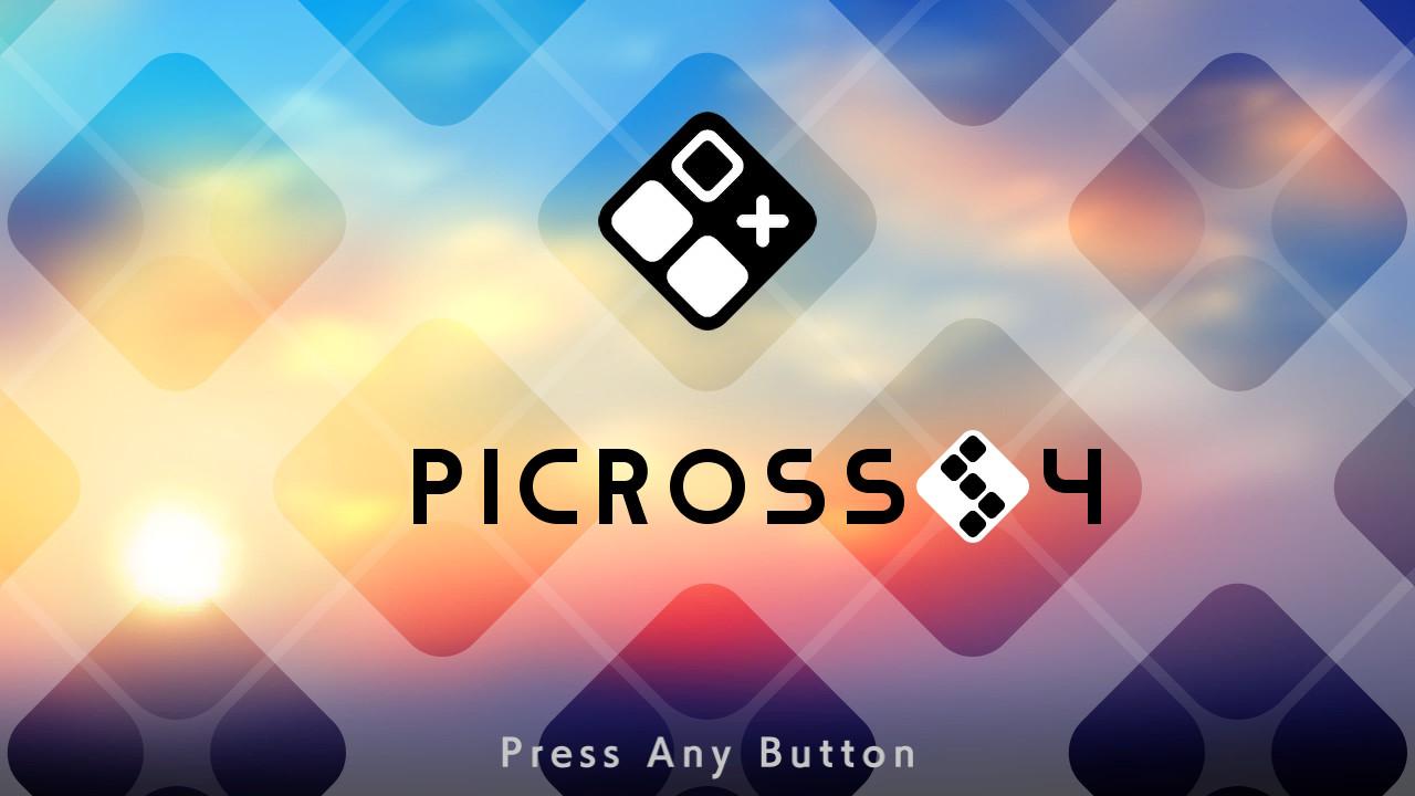 ピクロスS4(Switch)感想・レビュー